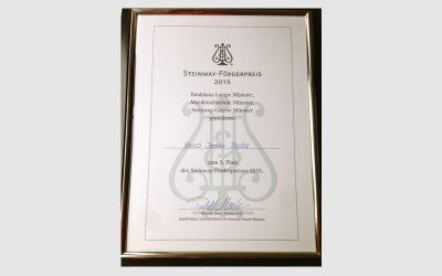 Steinway & Sons Förderpreis, GERMANY