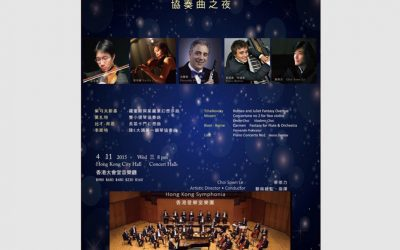 An Evening Concerti, Hong Kong Symphonia – China, November 2015