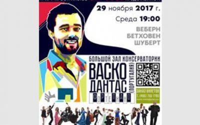 Kremlin Chamber Orchestra, Moscow – November 2017