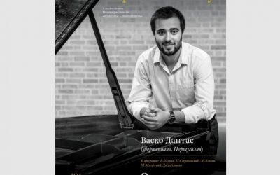 Piano Recital, Tsaritsyno Palace – Moscow, December 2018